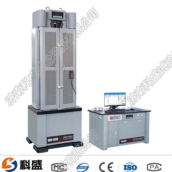库尔勒WEW-300D(B、C)/30吨/300 Kn微机屏显式液压万能试验机